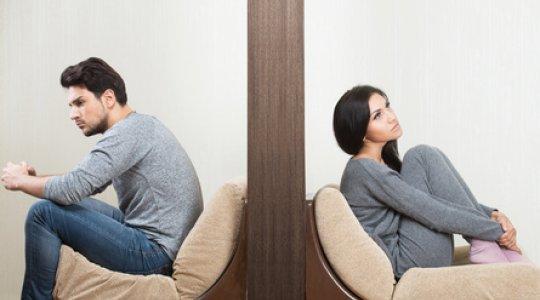 PROBLEMAS DE COMUNICACIÓN Y DESCONFIANZA EN LA PAREJA